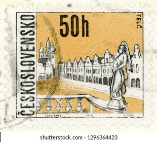 CZECHOSLOVAKIA - CIRCA 1966: post stamp printed in Ceskoslovensko (Czech) shows Telc from views of towns; Scott 1348 A516 50h yellow black, circa 1966