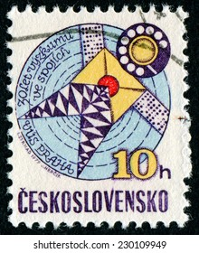 CZECHOSLOVAKIA - CIRCA 1979: A stamp printed in Czechoslovakia issued for the 30th anniversary of Telecommunications Research shows Stylized Satellite, circa 1979