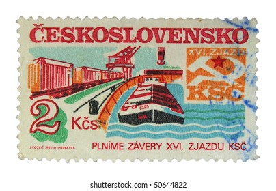 CZECHOSLOVAKIA - CIRCA 1984: A stamp printed in Czechoslovakia devoted to fulfilling communistic plans circa 1984