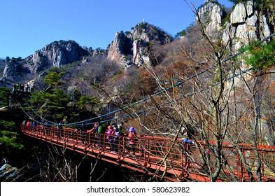 Daedunsan Bridge between the mountains in South Korea