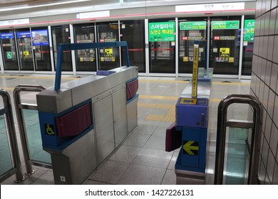 Daegu City, South Korea-April 1st., 2019: The entrance of the gate in the subway, Daegu Station.
