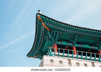 Daegu Gwandeokjeong Martyrs Memorial, historical building in Daegu, Korea