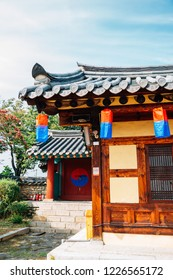 Daegu Hyanggyo, Korean traditional architecture in Daegu, Korea