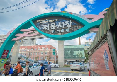 Daegu, Korea: August 28,2018: Seomun Market (Daegu-Keun Market),Along with Pyeongyang Market and Ganggyeong Market, Seomun Market was one of the three main markets during the Joseon Dynasty.