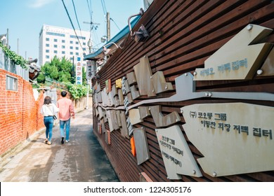 Daegu, Korea - September 22, 2018 : Jin Golmok old historical street