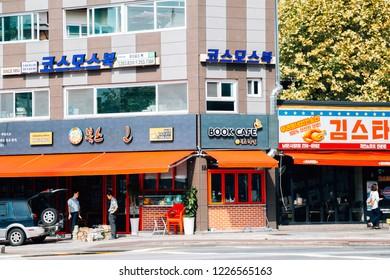 Daegu, Korea - September 22, 2018 : Daegu used book store alley