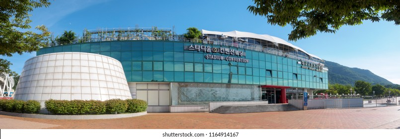 Daegu, South Korea - Aug 19, 2018 : Stadium convention building in Daegu