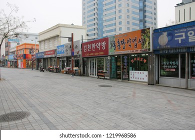 DAEGU SOUTH KOREA - MARCH 31 2015: Shops of the spices and herbes market in Daegu. This market is famous and one of biggest spices and herbs market in South Korea.