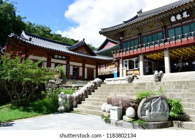 DAEGU, SOUTH KOREA - September 04, 2018 : Donghwasa temple, this temple is a buddhist temple and this place is one of the famous tourist destination in Daegu, South Korea.