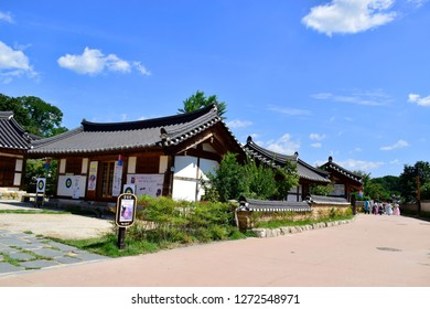 DAEGU, SOUTH KOREA - September 04, 2018 : Traditional wooden houses at Daegu Otgol Village is a beautiful village and this place is one of the famous tourist destination in Daegu, South Korea.