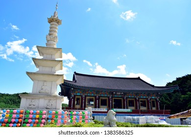 DAEGU, SOUTH KOREA - September 04, 2018 : Pagoda and pavilion in Donghwasa temple, this is a buddhist temple was built in 1732 and is one of the famous tourist destination in Daegu, South Korea.