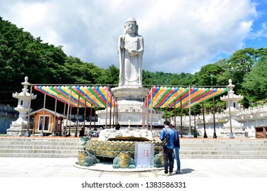 DAEGU, SOUTH KOREA - September 04, 2018 : Big buddha statue in Donghwasa temple, this temple is a buddhist temple and this place is one of the famous tourist destination in Daegu, South Korea.