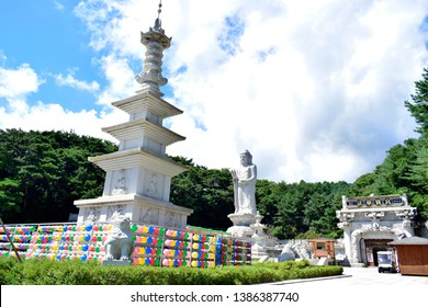 DAEGU, SOUTH KOREA - September 04, 2018 : Pagoda and buddha statue in Donghwasa temple, this is a buddhist temple was built in 1732 and is one of the famous tourist destination in Daegu, South Korea.