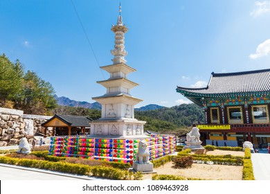 DAEGU,SOUTH KOREA-APRIL 2,2017: Donghwasa Temple ,is a buddhist Temple in northern