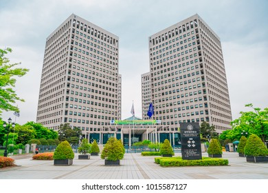 Daejeon, Korea - May 8, 2015 : Daejeon Government Complex