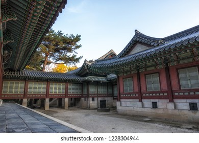 Daejojeon korean traditional palace architecture in Changdeokgung palace in Seoul, South Korea
