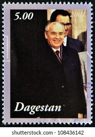 DAGESTAN - CIRCA 2001: A stamp printed in Republic of Dagestan shows Mikhail Gorbachev, circa 2001