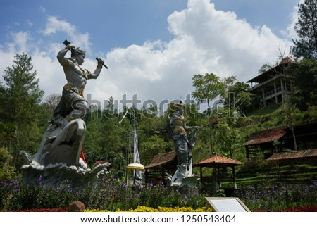 dago dream park bandung indonesia taken on stock photo edit now rh shutterstock com