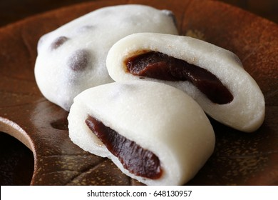 Daifuku mochi - Japanese food,rice cake stuffed with sweet bean jam