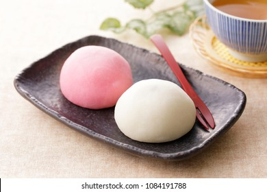 Daifuku.Is a soft rice cake stuffed with sweet bean paste.Japanese confectionery.