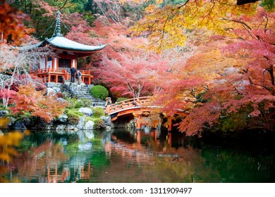 Daigo-ji, Japan - 25 Nov, 2013 : Daigo-ji is a sacred temple of the Shinji Ancestral Temple in the Tokyu-cho, Fushimi-ku, Kyoto, Japan. Mountain