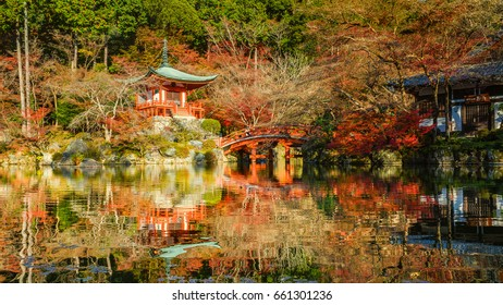 Daigoji Temple in Autumn, Kyoto, Japan.Daigoji Temple is a Shingon Buddhist temple in Fushimi-ku