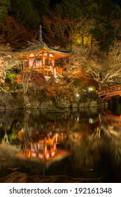 Daigoji Temple Shingon Buddhist temple at night in daigo Kyoto Japan