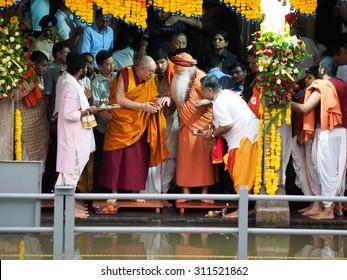 Dalai Lama in KHUMBH MELA Festival on 30th August 2015, Nasik, India