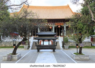 Dali, China, 26 11 2017. Temple in the old town of Dali in China