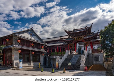 Dali, China - August 10, 2019: Buddhist shrine in Dali Ancient City (Dali Old Town). Located in Dali Town, Yunnan, China.