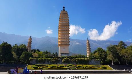 Dali, Yunnan, China - November, 2018. The Three Pagodas (San Ta Si), dating back to the Tang period (618-907 AD), China, Dali, Yunnan, China