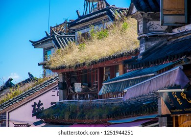 Dali, Yunnan province / China - Oct 2018: The old Chinese house in Dali Old Town.
