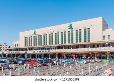 Dalian, Liaoning, China - March 25 2012: Dalian Railway Station