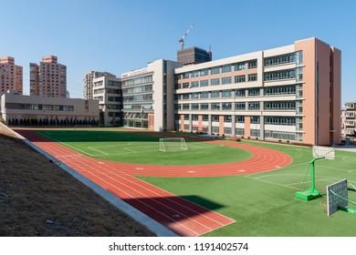 Dalian, Liaoning, China - March 25 2012: No. 35 Middle School in Zhongshan District