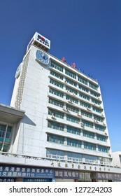 DALIAN-CHINA-NOV.28. PDA Headquarters. Dalian Port (PDA) Company is the operator of Port of Dalian, it provides container loading, discharging services and storage services. Dalian, Nov.28, 2012.