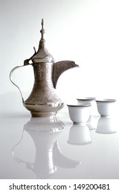 A dallah is a metal pot with a long spout designed specifically for making Arabic coffee
