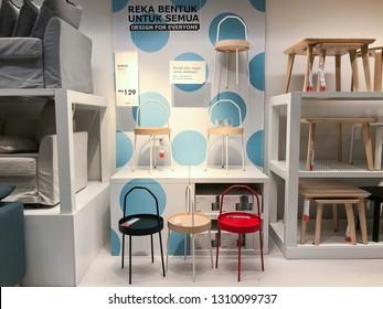 Damansara, Malaysia - February 10, 2019; Interior of an Ikea store in Damansara, Malaysia. The Damansara Ikea is the largest Ikea in the Malaysia. Selective focus.