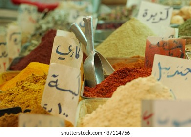 Damascus souk, Spice market in Syria