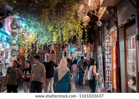 Damascus Syria 25072018 Night Photo Narrow Stock Photo Edit Now