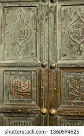 Damascus, Syria - March 6, 2011: Door at Umayyad Mosque, , Great Mosque of Damascus, located in the old city of Damascus, is one of the largest and oldest mosques in the world.
