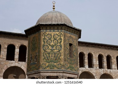 Damascus, Syria - Nov 19, 2008: Dome of the Treasury. Omayyad Mosque in Damascus, Syria