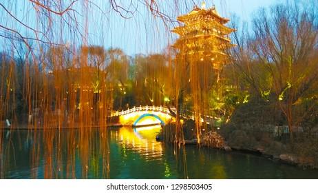 Daming Lake Park Jinan, China