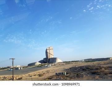Dammam, Kingdom of Saudi Arabia, picture dated 25th of May 2018. Knowledge and culture center in Dammam, futuristic building in the desert.