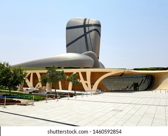 Dammam, KSA, 24 July 19. Picture of The King Abdulaziz Center for World Culture a bold new initiative on the part of the Saudi Aramco Oil Company to promote cultural development within the Kingdom.
