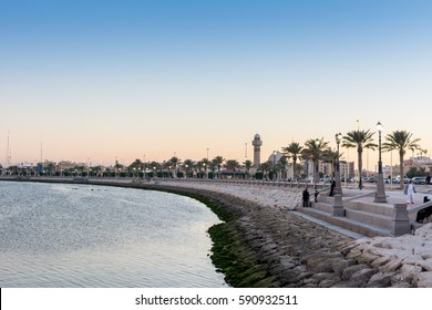 Dammam, Saudi Arabia, January 6th, 2017,  Corniche park under twilight light in the city of Dammam, Saudi Arabia