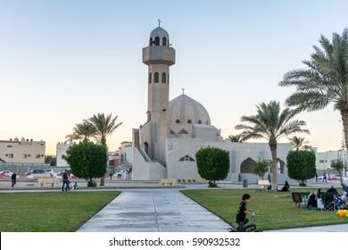 Dammam, Saudi Arabia, January 6th, 2017,  Corniche park under twilight light in the city of Dammam, Saudi Arabia