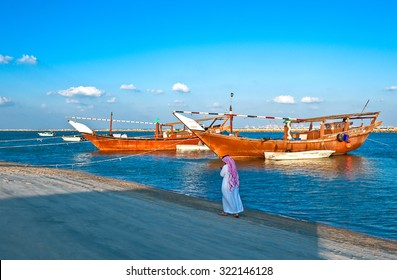 Dammam, Saudi Arabia - November 16 2008: Dow boats in the fisherman area