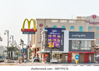 Damman, Saudi Arabia, January 9th, 2017, McDonald's chain restaurants in Dammam city, Kingdom of Saudi Arabia