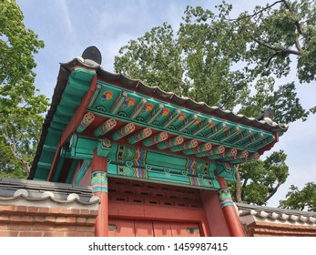 Dancheong, the Korean traditional style roof art