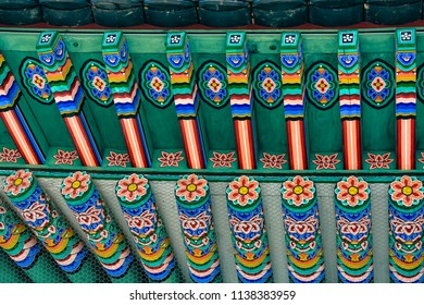 Dancheong - Traditional Korean colorful roof green, red, yellow, blue fine detailed pattern and architecture